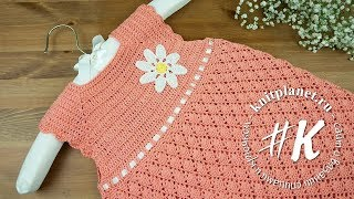 Детское платье крючком на кокетке реглан
