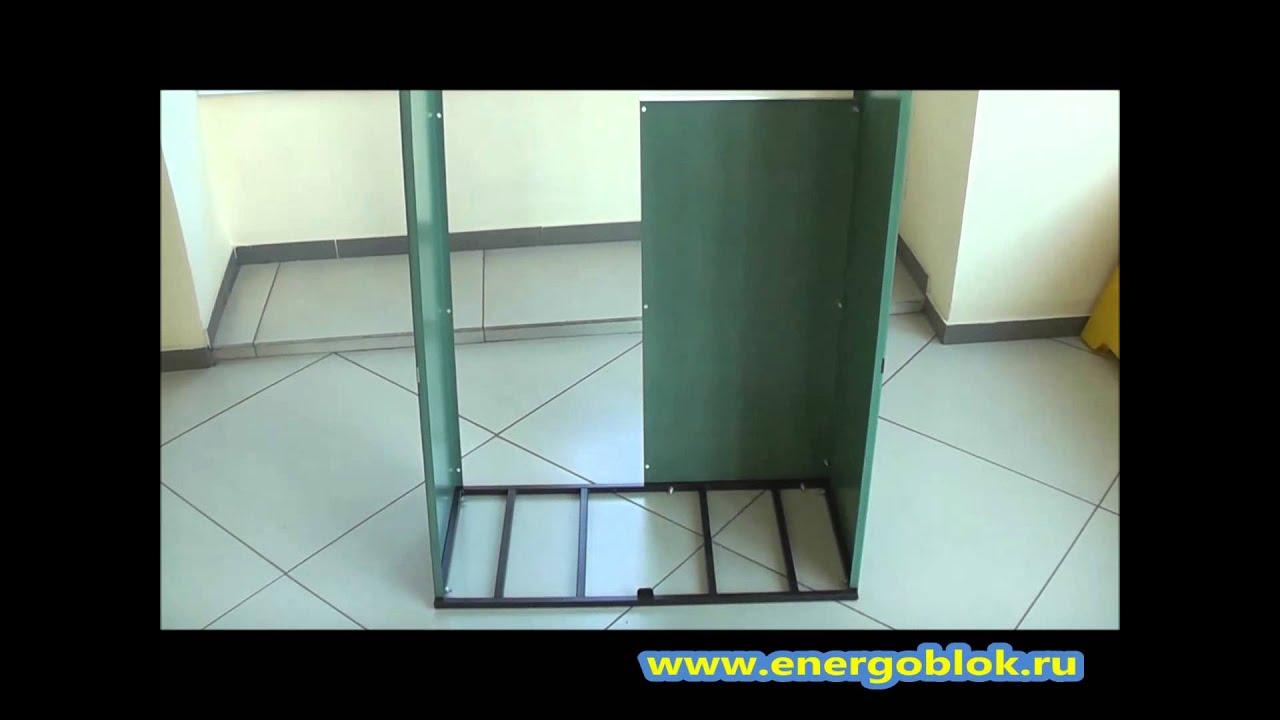 Шкаф для газового баллона, ящик для газа купить в Минске на 56