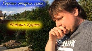 Звездный городок / Life2 / Обустройство бани, Едем на Платную Рыбалку. Московская область