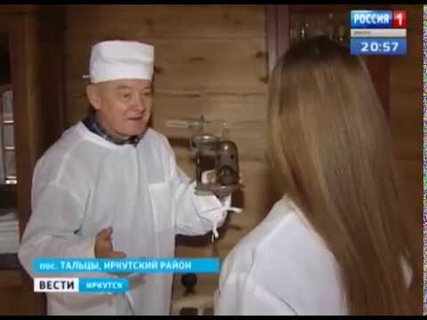 Выпуск «Вести-Иркутск» 18.10.2019 (20:44)