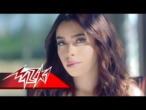 اغنية آية عبد الرؤوف حبيتني ليه 2016 كاملة MP3 + HD / Habtny Leh - Aya Abd Elraouf