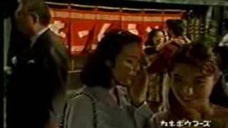 CM大槻ケンヂ「カネボウフーズ ホームラン軒」