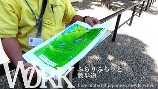動画素材 無料 フリー 散歩(仁徳天皇陵④) NO4 free material japanese...