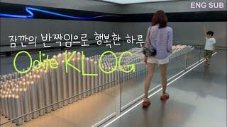 """(ENG) vlog """" 엄마의 취미 • 주부일상 • 대…"""