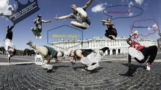 BreakDance Mix - BreakDance Music - Breaks 2016