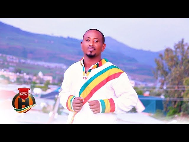 Wasihun Hunegnaw - Yamenal | ያመናል - New Ethiopian Music 2019 (Official Video)