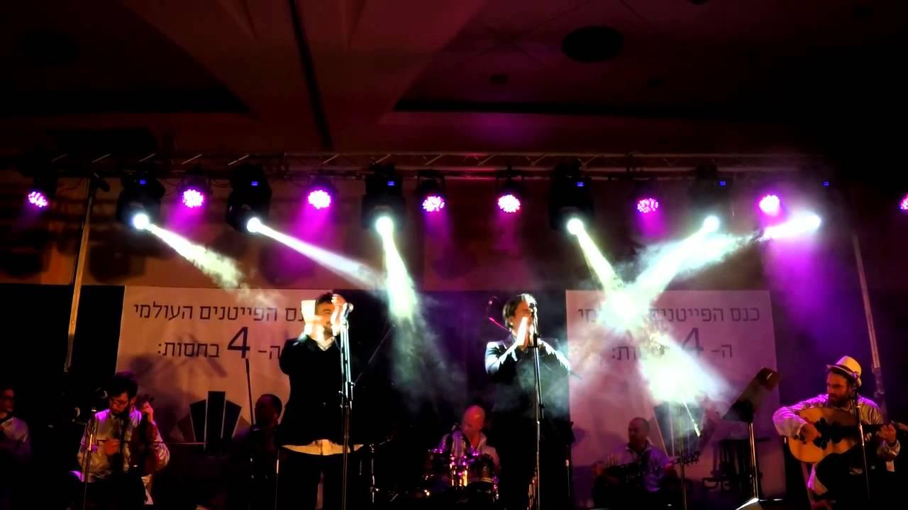 דוד דאור בדואט עם ליאור אלמליח  בכנס פייטנים במלון רימונים ים המלח 2015