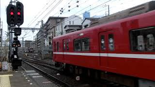 【29.97fps】上級者向け鉄道動画(31)800形と2000形が活躍していた頃の京急