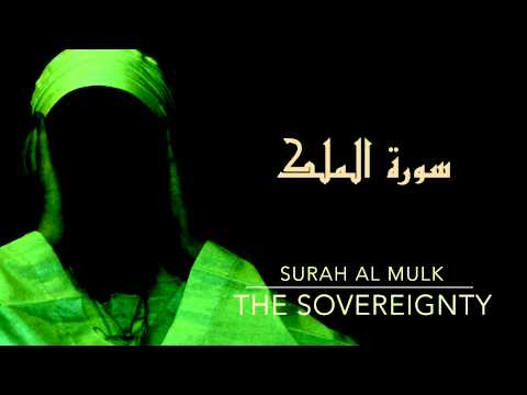 surah-al-mulk---omar-hisham-al-arabi-|-سورة-الملك---عمر-هشام-العربي