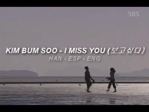 Bogoshipda Lyric - Stairway To Heaven OST | Korean Drama ...