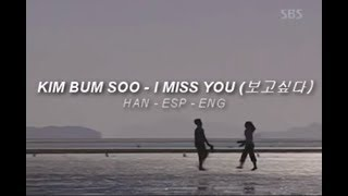 Kim Bum Soo - I Miss You (보고싶다) (Hangul/Español/Eng Lyrics)