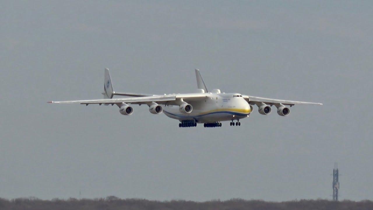 Antonov An 225 Mriya Antonov Design Bureau Landing At Leipzig