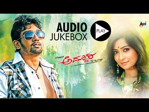 Addhuri | Audio JukeBox | Feat. Dhruva Sarja,Radika Pandith | New Kannada