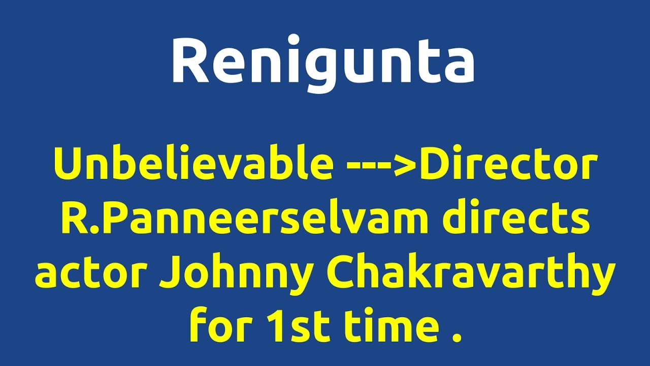 Renigunta |2009 movie |IMDB Rating |Review | Complete report | Story