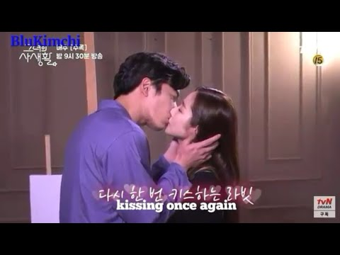 [ENGSUB] Her Private Life behind the scenes making Episodes 13/14 (2/2) Kim Jae Wook Park Min Young