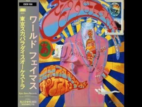 Tokyo Ska Paradise Orchestra - 四次元山脈 (Yongi Gen Sanmyaki)
