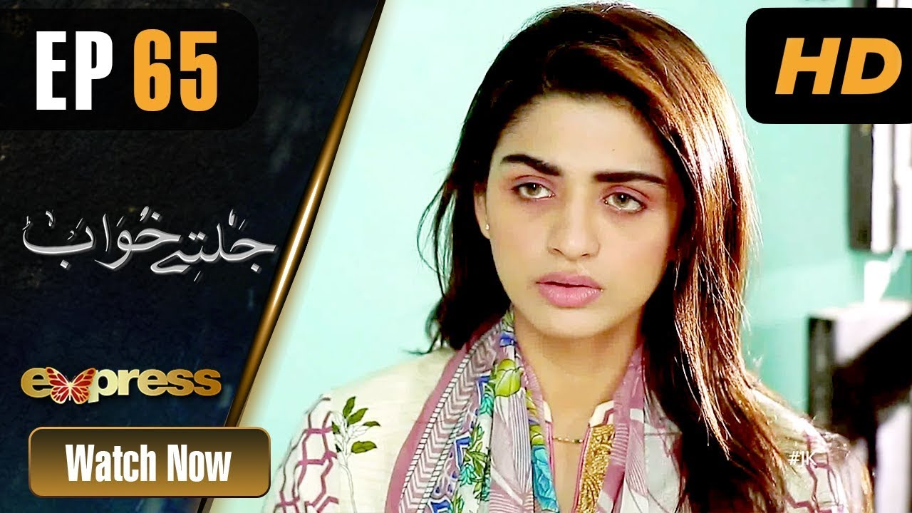 Jaltay Khwab - Episode 65 Express TV Feb 1