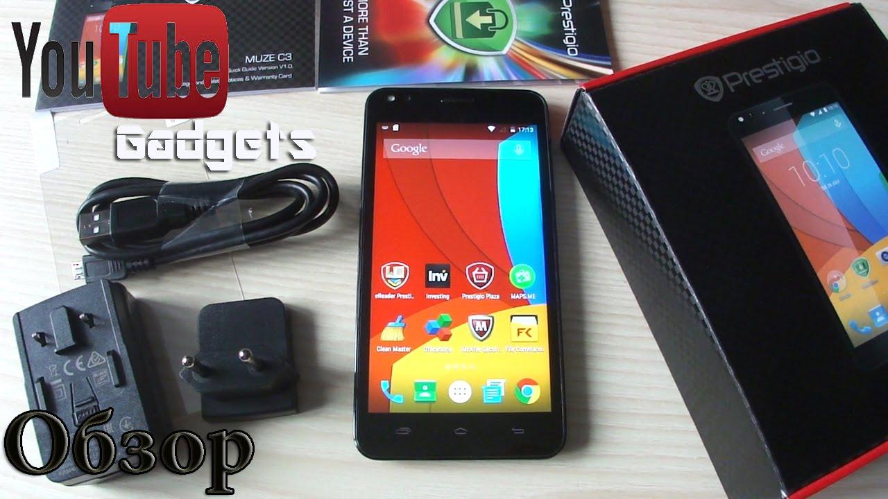Найди и купи мобильные телефоны prestigio в украине с e-katalog ✓ цены 1000 магазинов ✓ обзоры и отзывы пользователей.