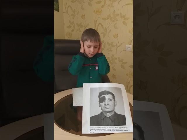 Изображение предпросмотра прочтения – МаксимРибен читает авторское произведение «День Победы.Стих собственного сочинения»