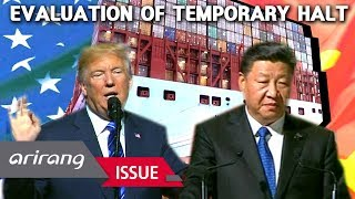 [The Point : World Affairs] Evaluation of temporary halt in U.S.-China tariff war