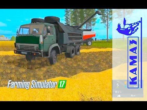Видео Фермер симулятор 2017 онлайн игра