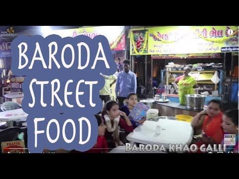 खाऊ गली | वडोदरा | Baroda | Street Food | Travel Escapades |