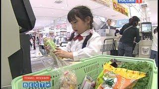 Самообслуживание в магазинах Японии / Self-service cashier in Japan