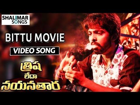 Trisha Leda Nayanthara Movie || Bittu Movie Video Song || G V Prakash Kumar || Shalimar Songs