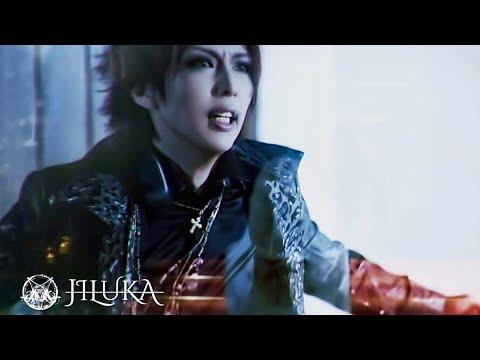 JILUKA / Edifice (MV full)