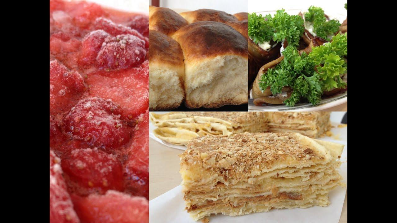 На моем канале есть еще много вкусных рецептов.  Радуйте своих любимых новыми блюдами.