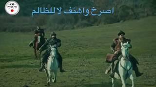 انشودة نهضة أمة -بنغمة مسلسل ارطغرل