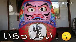 エクストレイル車中泊旅福島〜のデコ屋敷〜👺おでこじゃないよ〜🤣😂