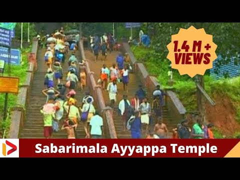 Sabarimala Lord Ayyappa Temple In Kerala | India Video