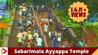 Sabarimala Lord Ayyappa Temple in Kerala