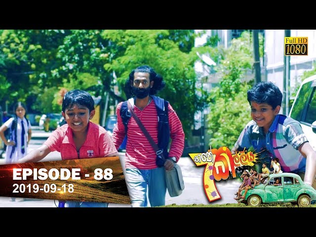 Hathe Kalliya | Episode 88 | 2019-09-18