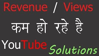 [HINDI] Youtube Views Decreasing   Technical Pannu