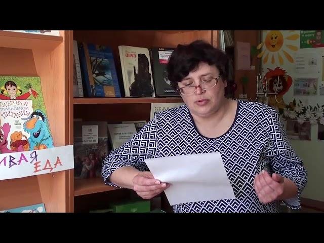 Изображение предпросмотра прочтения – ЛидияСеменова читает произведение «Когда на выжженном плато» К.М.Симонова