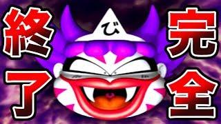 【4人実況】最凶の『 キングボンビー 』襲来でギスギス空気に!『桃太郎電鉄USA』#4