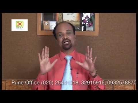 Import Export Business Marathi New