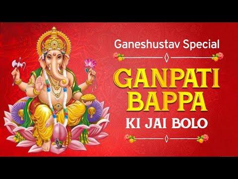 ganesh-ustav-special-|-ganpati-bappa-ki-jai-bolo-|-shri-ganesh-bhajan