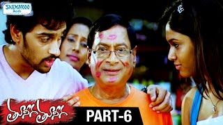 Tuneega Tuneega Telugu Full Movie | Sumanth Ashwin | Rhea Chakraborty | Prabhu | Naga Babu | Part 6