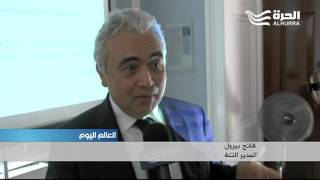 وكالة الطاقة الدولية: تراجع الاستثمارات النفطية وتباطؤ الطلب وسط ارتفاع قياسي للإنتاج من