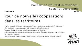 Pour de nouvelles coopérations dans les territoires