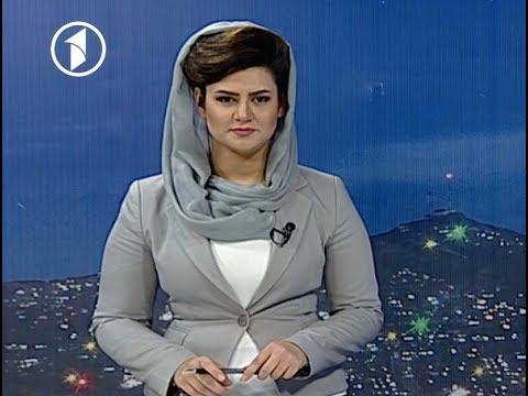 Afghanistan Dari News.06.11.2017 خبرهای افغانستان
