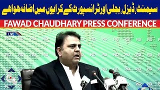 Fawad Chaudhary Press Conference Today in Islamabad | 7 February 2019 | GTV News