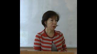 Лекция Натальи Ковтун