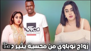 اول فيديو للعريس عصام عبد الرحيم _ ألف مبروك يا عصام عبد الرحيم حارس المرمى المريخ السوداني