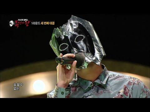 【TVPP】Lee Hongki(FTISLAND) - Addicted To Love, 이홍기(FT아일랜드) - 중독된 사랑 @ King of Masked Singer
