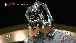 【TVPP】Lee Hongki(FTISLAND) - Addicted To Love, 이홍기(FT아일랜드) - 중독된 사랑 @ King of Masked Singer