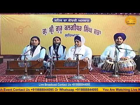 Sukh Paya । Bibi Amandeep Kaur Ji Patna Sahib Wale I 📲94633-11223